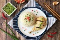 东南亚经典美食 海南鸡饭#风味人间#的做法
