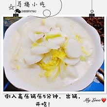 山药奶香白菜汤