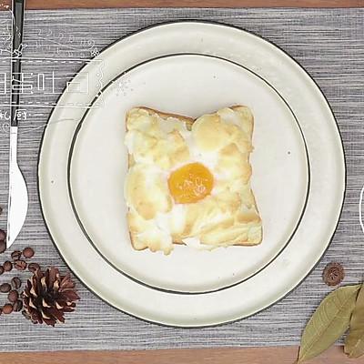 周一来个元气太阳蛋吐司吧 爱我你就吃掉它NO.7
