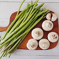 芦笋炒口蘑的做法图解1