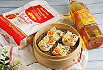 #人生新四喜#四喜饺子的做法