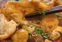 #下饭红烧菜#  麻辣水煮鱼片的做法