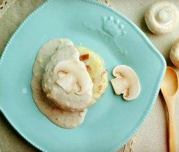 培根蘑菇土豆泥的做法