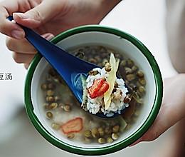 苏式绿豆汤才是真正的甜汤「爱豆」的做法