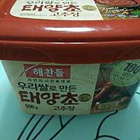 韩式石锅拌饭的做法图解4