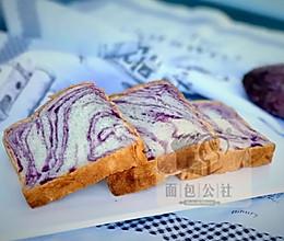 大理石紫薯吐司 | 我们又做了101款面包, 好吃到哭!的做法