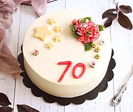 祝福祖国繁荣昌盛,祖国70岁生日快乐!的做法