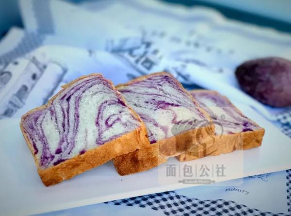 大理石紫薯吐司   我们又做了101款面包, 好吃到哭!