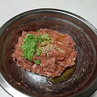 鲜肉月饼的做法图解2