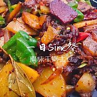 零失败「腊味干锅土豆片」的做法图解13