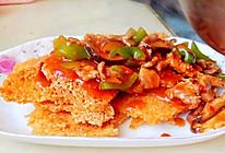 好吃到舔盘子的锅巴肉片的做法