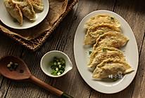 【自制蛋饺】手工纯蛋皮饺子的做法