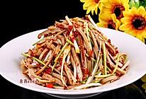 非常美味的豆腐香干, 制作简单, 上班族的快手菜的做法