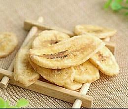 香蕉干的做法