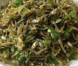 丁香鱼遇上小青椒(配粥的下饭菜)的做法