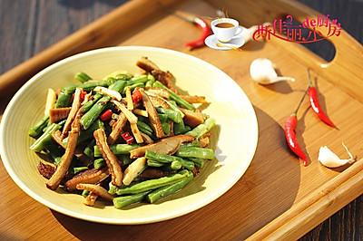 四季豆炒牛肚丝