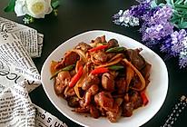 干锅鸡杂#厨此之外,锦享美味#的做法
