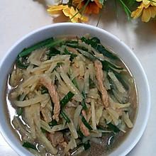 韭菜土豆丝汤