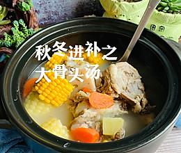 炖大骨头汤的做法