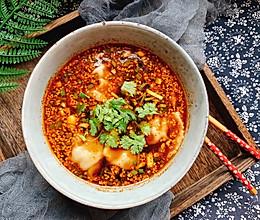 #花10分钟,做一道菜!#酸汤水饺的做法