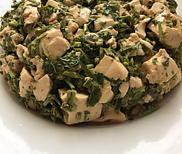 #餐桌上的春日限定#原汁原味清淡小凉菜~香椿芽拌豆腐的做法