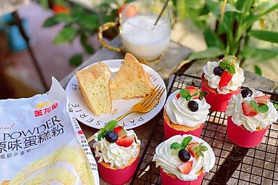 健康營養麥麩奶油蛋糕
