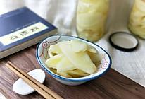 糖醋泡仔姜(日常必备)的做法