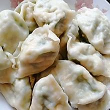 史上最简单的饺子韭菜鸡蛋虾皮馅的