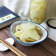 糖醋泡仔姜(日常必备)