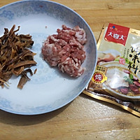大喜大牛肉粉试用之:墨鱼猪肉粥的做法图解1