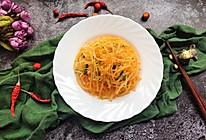 #花10分钟,做一道菜!#凉拌土豆丝的做法