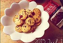 新手入门——蔓越莓曲奇饼干(超详细)的做法