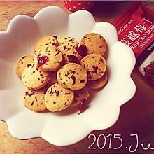 新手入门——蔓越莓曲奇饼干(超详细)