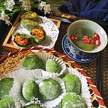 #夏日开胃餐#肉松艾草青团(简单版)