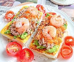 金枪鱼三明治之牛油果酱早餐