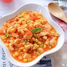 茄汁鸡胸肉 宝宝辅食食谱