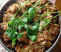 重庆正中的粉蒸肉的做法