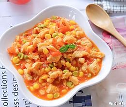 茄汁鸡胸肉 宝宝辅食食谱的做法