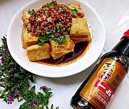 #不容错过的鲜美滋味#浇汁脆皮豆腐的做法
