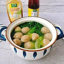 牛肉丸汤#太太乐鲜鸡汁芝麻香油#