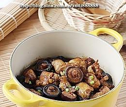 香菇炖鸡的做法