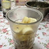 火龙果香蕉果泥。的做法图解2