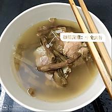 干豆角煲龙骨汤