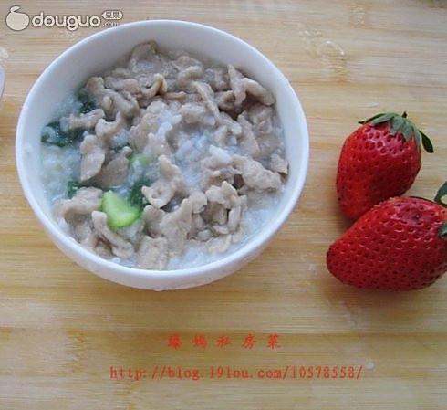 牛肉青菜粥的做法