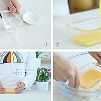 鸡蛋豆浆糕 宝宝辅食微课堂的做法图解9