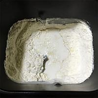 奶香味十足的吐司面包,面包机和面保证出膜的做法图解2