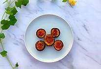 #硬核菜谱制作人#蒜蓉辣酱烤香菇的做法