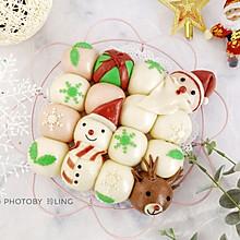 圣诞挤挤馒头#今天吃什么#