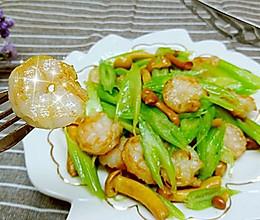 虾仁到底怎么弄?虾仁炒西芹滑子菇-蜜桃爱营养师私厨的做法