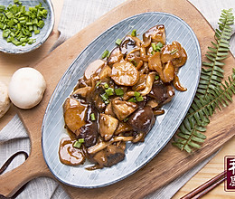 小羽私厨之葱香蘑菇的做法